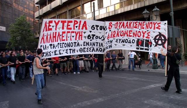Marcha en Solidarida...
