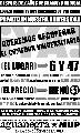 REAPERTURA DEL COMEDOR ESTUDIANTIL