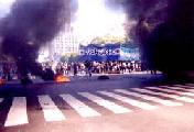 Acto de homenaje a los 38 argentinos asesinados durante el Argentinazo del 19 y 20