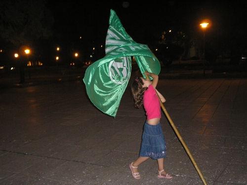 La bandera...