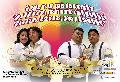 Alcaldesa de Lima SUSANA VILLAR�N acompa�ar� boda simb�lica de parejas tlgb