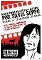 Once meses de impunidad para Silvia Suppo