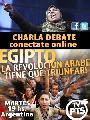 (online) Egipto ((Charla Debate))