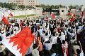 Gobierno de Bahrein decreta estado de emergencia