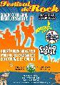 Festival de Rock :: 30 de Abril - Biblioteca Popular Villa Adela