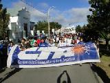 Santa Cruz: Paro Provincial de la CTA