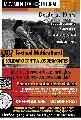 Viernes 7 de octubre: festival multicultural solidario contra los desmontes