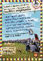 Festival de m�sicos populares por los pueblos originarios