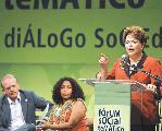 Bolivia: El Foro Social defiende a la 'madre tierra'