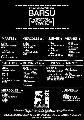 BAFISU (Festival de cine contra la cultura hegemónica) / 1-10 de mayo