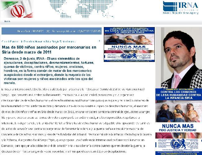 Comité Faisal Sergio...
