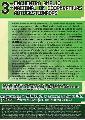 CABA. S�bado 13/10, 9hs.: 3� Encuentro Amplio Nacional de Cooperativas Autogestionadas