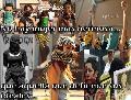 Editar proyecto de ley en Bolivia en contra de toda clase de violencia hacia la mujer