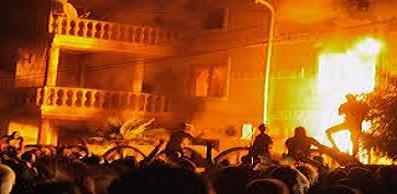 Protestas en Bulgar...