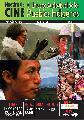Invitaci�n Universo audiovisual de los pueblos ind�genas en Neuqu�n