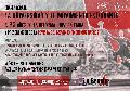 Charla-Debate a 95 a�os de la Reforma Universitaria