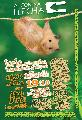 Feria (a)ContraFlecha, independiente, autogestiva y vegana / s�b. 19 de octubre