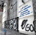 Ante las agresiones a la Casa Mariani Teruggi y al edificio de la Secretar�a de DDHH de la