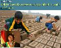 El marxismo y el trabajo infantil