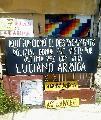 Casaci�n acept� el habeas corpus por Luciano Arruga