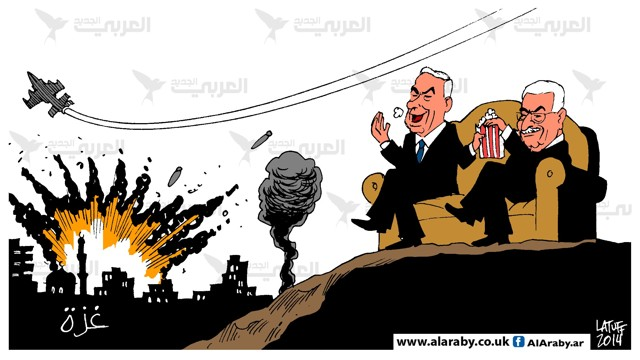 Israel: criminal de ...