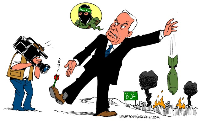 Gaza: La atrocidad...