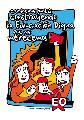 Córdoba / Campaña de la Digna Educación 2015