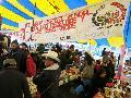 Primer Festival Mundial de las Resistencias y las Rebeld�as contra el Capitalismo