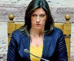 """Konstantopoulou: """"Es un día muy negro para la democracia en Grecia y en Europa"""""""
