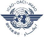 Perú: ¿Garantiza OACI fechas ofrecidas por Migraciones?