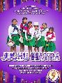 Juchu Wayra 2015 - Chicos del Viento