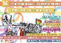 Este s�bado se realizar� la 7� Marcha del Orgullo y la Diversidad en C�rdoba
