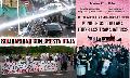 Hoy 16.30 hs. marchamos contra el ajuste y la represión