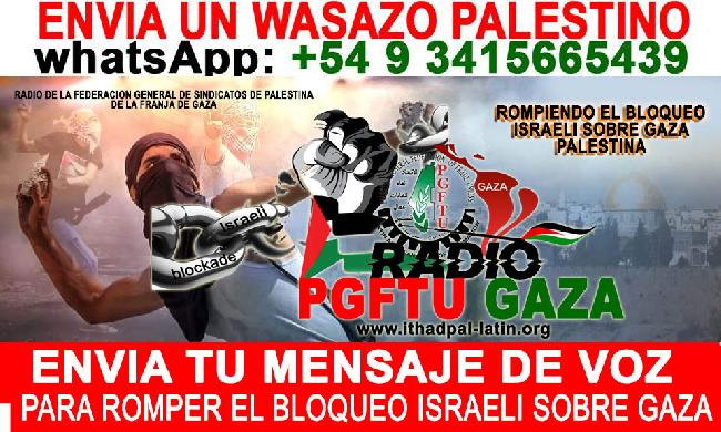 Radio PGFTU Gaza Pal...