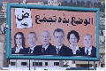 Limpieza �tnica en el Parlamento de Israel