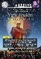 Yatir Thakhi. El camino de la sabiduria