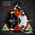 Disco de Eskina Qom - Rap Originario: Descarga gratuita