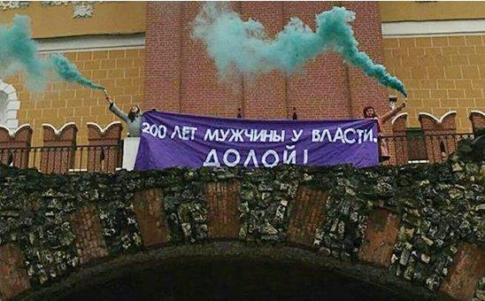 Rusia...