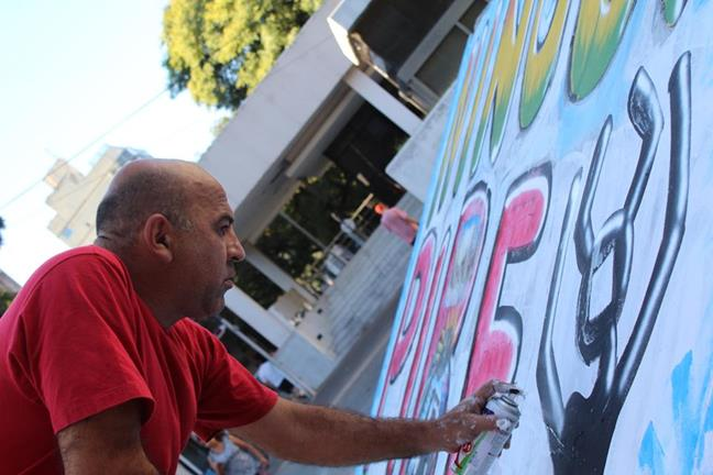 Arte por Libertad...