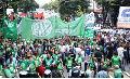 19 de abril: Paro Nacional y Movilización de ATE contra los despidos en el Estado