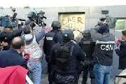 Repudio a la represión en Pepsico y a la violencia contra la prensa