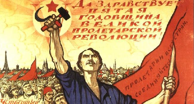 La Revolución de Oct...