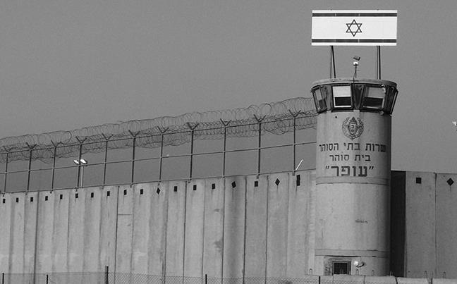 Israel desprestigia ...