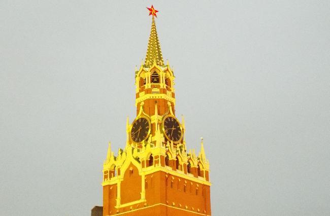 Moscú reacciona a la...