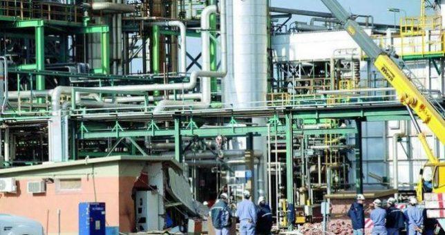 La refinería Trafigu...